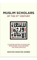 Muslim Scholars of The 21st Century (A Concise History of Scholars Who Passed Away Between The Years 2000-2013)