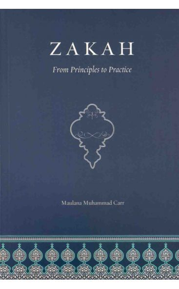 Zakah From Principles To Practice