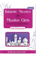 Islamic Stories For Muslim Girls: Part 2 - From The Lives Of Pious Women with 30 lessons