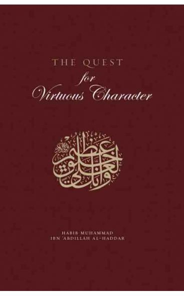 The Quest For Virtuous Character