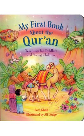My First Book About The Qur'an (Teachings For Toddlers And Young Children)