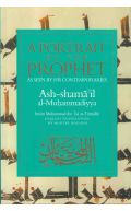 A Portrait of the Prophet: As Seen by His Contemporaries (Ash-Shama'il al-Muhammadiyya)