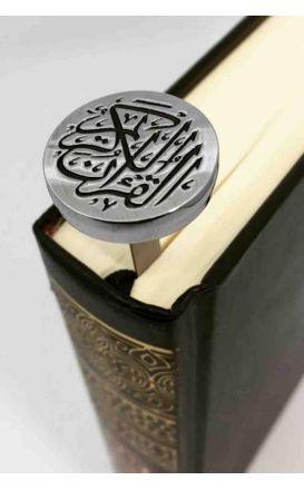 Quran Pin - Silver
