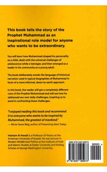 MUHAMMAD (PBUH) How He Can Make You Extraordinary