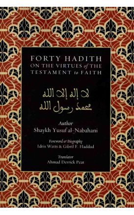 Forty Hadith On The Virtues Of The Testament To Faith