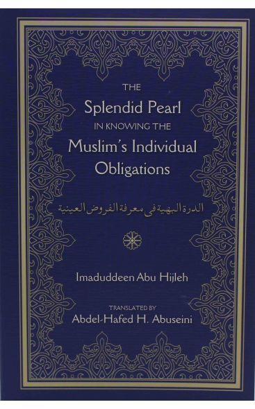 The Splendid Pearl In Knowing The Muslim 's Individual Obligations