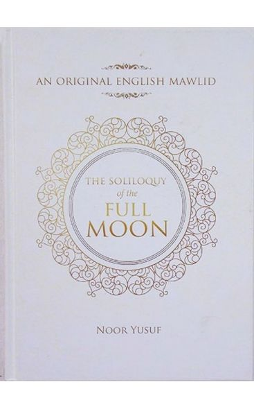 The Soliloquy of the Full Moon