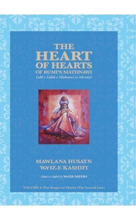 The Heart of Hearts of Rumi's Mathnawi Vol: 1 The Stages Of Sharia (The Sacred Law)