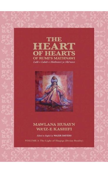 The Heart Of Hearts Of Rumi's Mathnawi Vol: 3 The Light Of Haqiqa (Divine Reality)