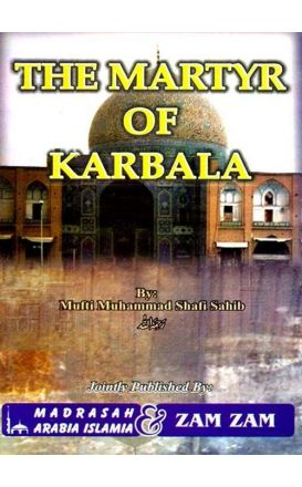 The Martyr of Karbala