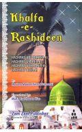 Khulfa-e-Rashideen