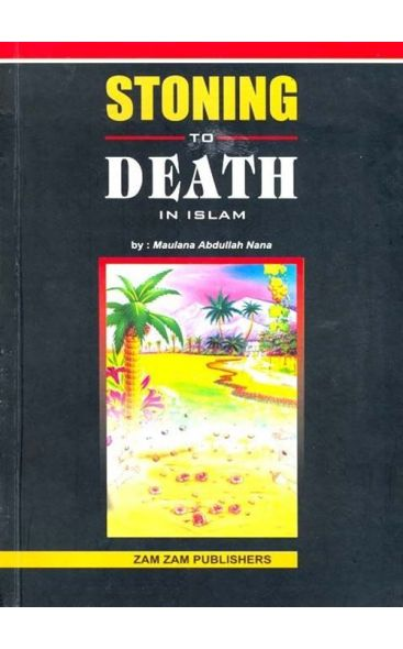Stoning to Death in Islam
