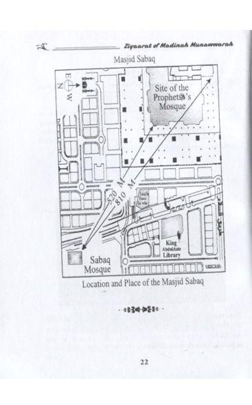 Ziyaarat of Madinah Munawwarah
