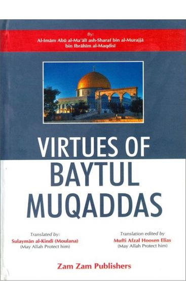 Virtues of Baytul Muqaddas