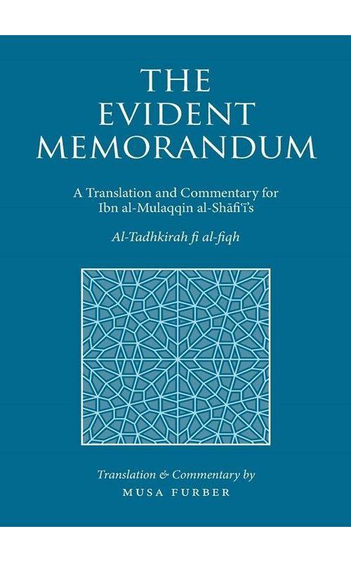 The Evident Memorandum - Mecca Books