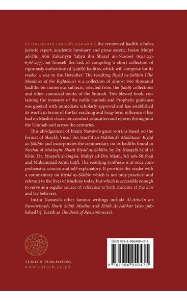 Riyad as-Salihin: Abridged and Annotated