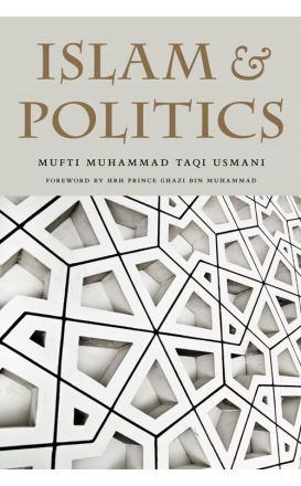 Islam And Politics: A translation of Islam awr Siyasi Nazariyat
