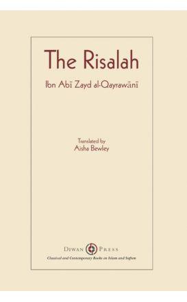 The Risalah: Ibn Abi Zayd al-Qayrawani