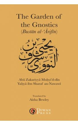 The Garden of the Gnostics (Bustan al-'Arifin)