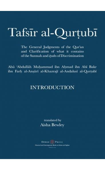 Tafsir al-Qurtubi – Introduction