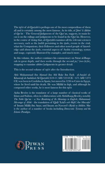 Tafsir al-Qurtubi – Vol. 2: Surat al-Baqarah 142 – 253