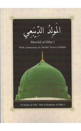 Mawlid Diba'i