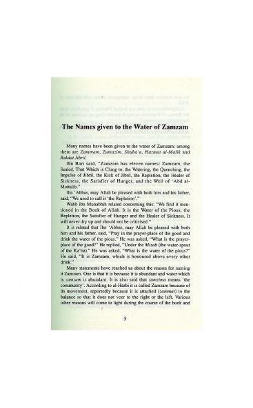 The Water of Zamzam