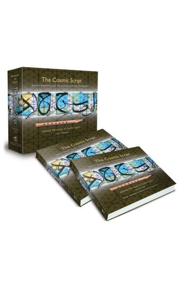 The Cosmic Script (Sacred Geometry And The Science Of Arabic Penmanship) 2 Vol Set