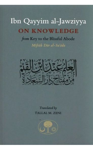 On Knowledge From Key To The Blissful Abode