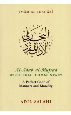 Al-Adab Al-Mufrad With Full Commentary A Perfect Code Of Manners And Morality