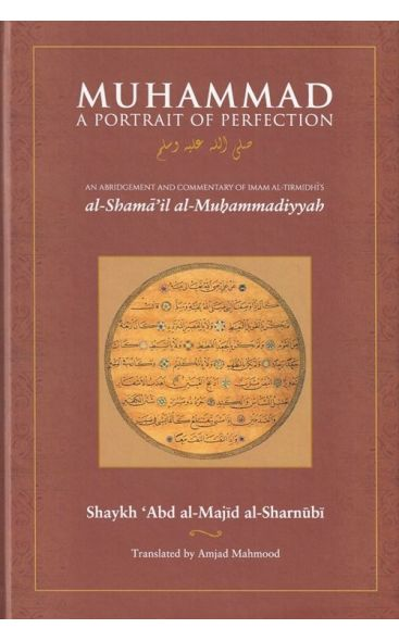 Muhammad: A Portrait Of Perfection