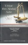 Umar Ibn Abdul Aziz: A Classic Biography of the Fifth Righteous Khalifah