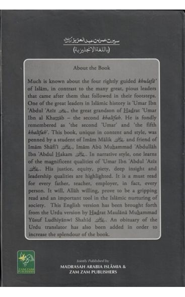 Umar Ibn Abdul Aziz (A Classic Biography of the Fifth Righteous Khalifah)