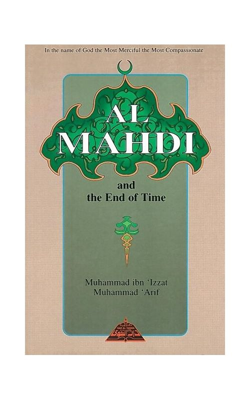 Al Mahdi and the End of Time available at Mecca Books the Islamic