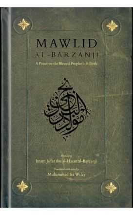 Mawlid al-Barzanji