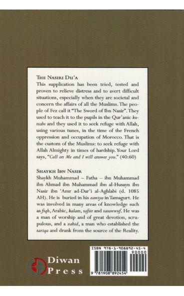 The Nasiri Du'a