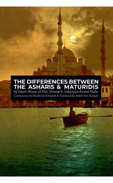 The Differences Between the Asharis & Maturidis
