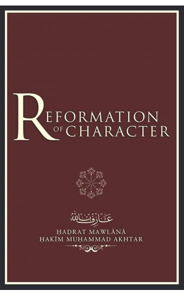 Reformation of Character