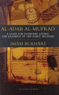 Al-Adab Al-Mufrad : A Code for Everyday Living : The Examples of the Early Muslims