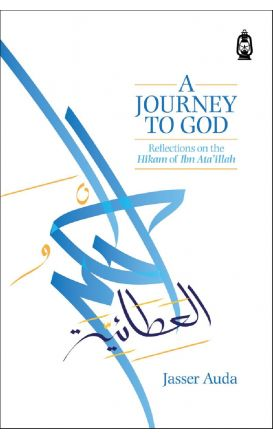 A Journey to God: Reflections on the Hikam of Ibn Ataillah