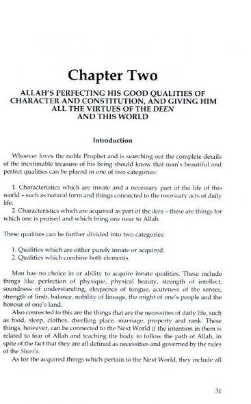 Muhammad: Messenger of Allah - Ash Shifa of Qadi Iyad (Hardback - Revised Edition)