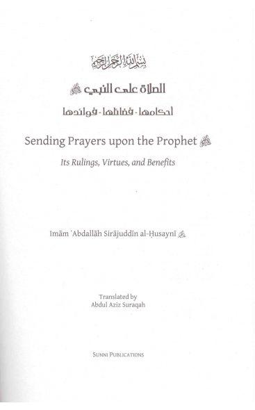 Sending Prayers upon the Prophet