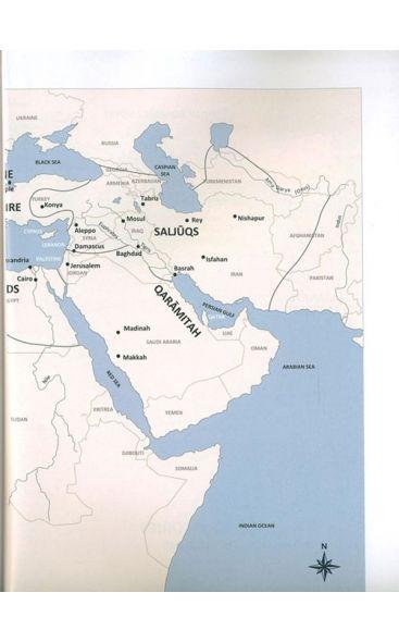 Lessons In Islamic History: Shaykh Al-Bajuri, M Al-Khudari Bak