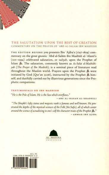 The Salutation Upon The Best Of Creation