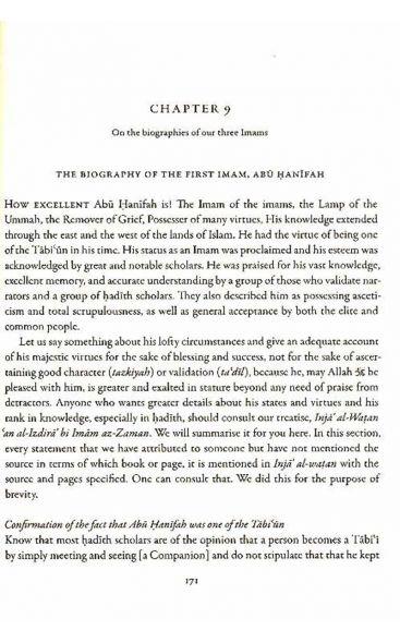 Qawa'id Fi Ulum al-Hadith