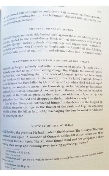 Prophet Of Mercy (Nabiyy-i-Rahmat)