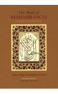 The Book Of Remembrances [Kitab al-Adhkar]