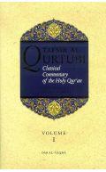 Tafsir al Qurtubi (Vol. 1): Classical Commentary of The Holy Qur'an