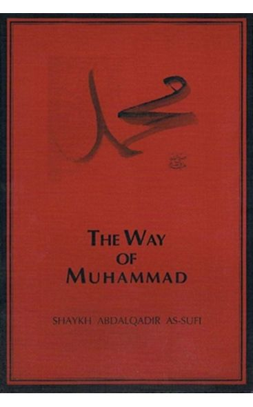 The Way of Muhammad