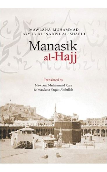 Manasik al-Hajj